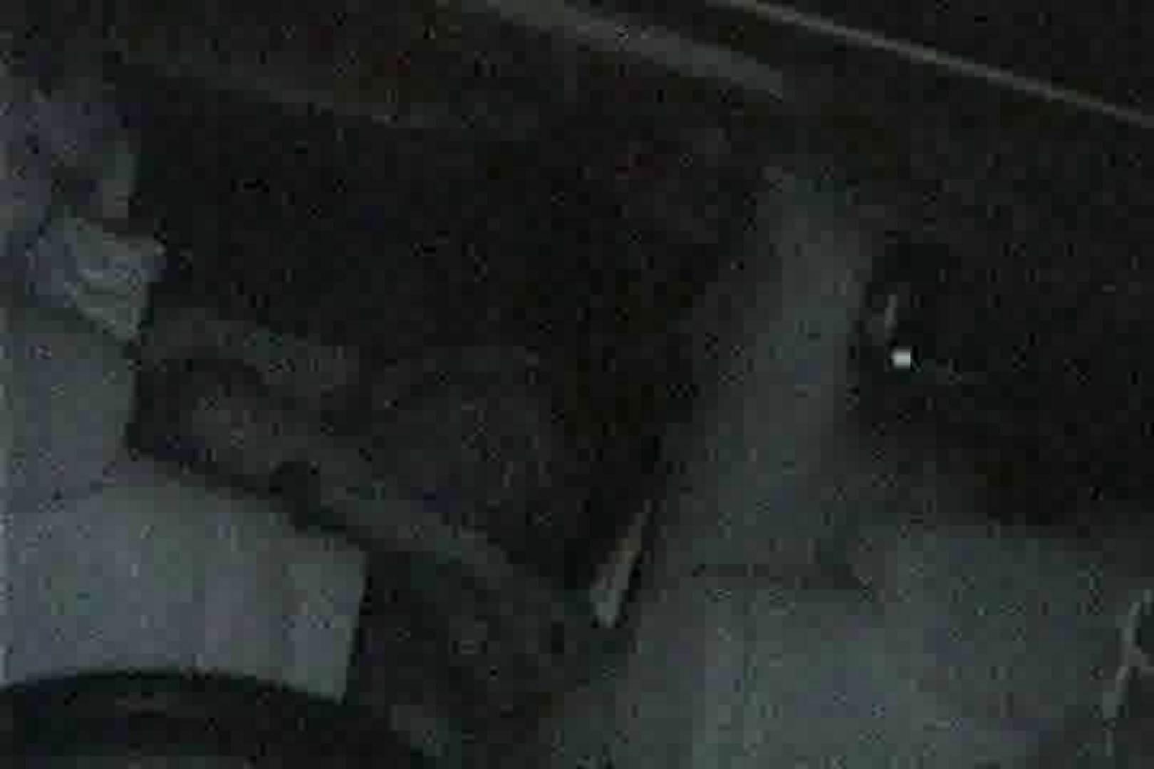 充血監督の深夜の運動会Vol.28 0  54連発 24