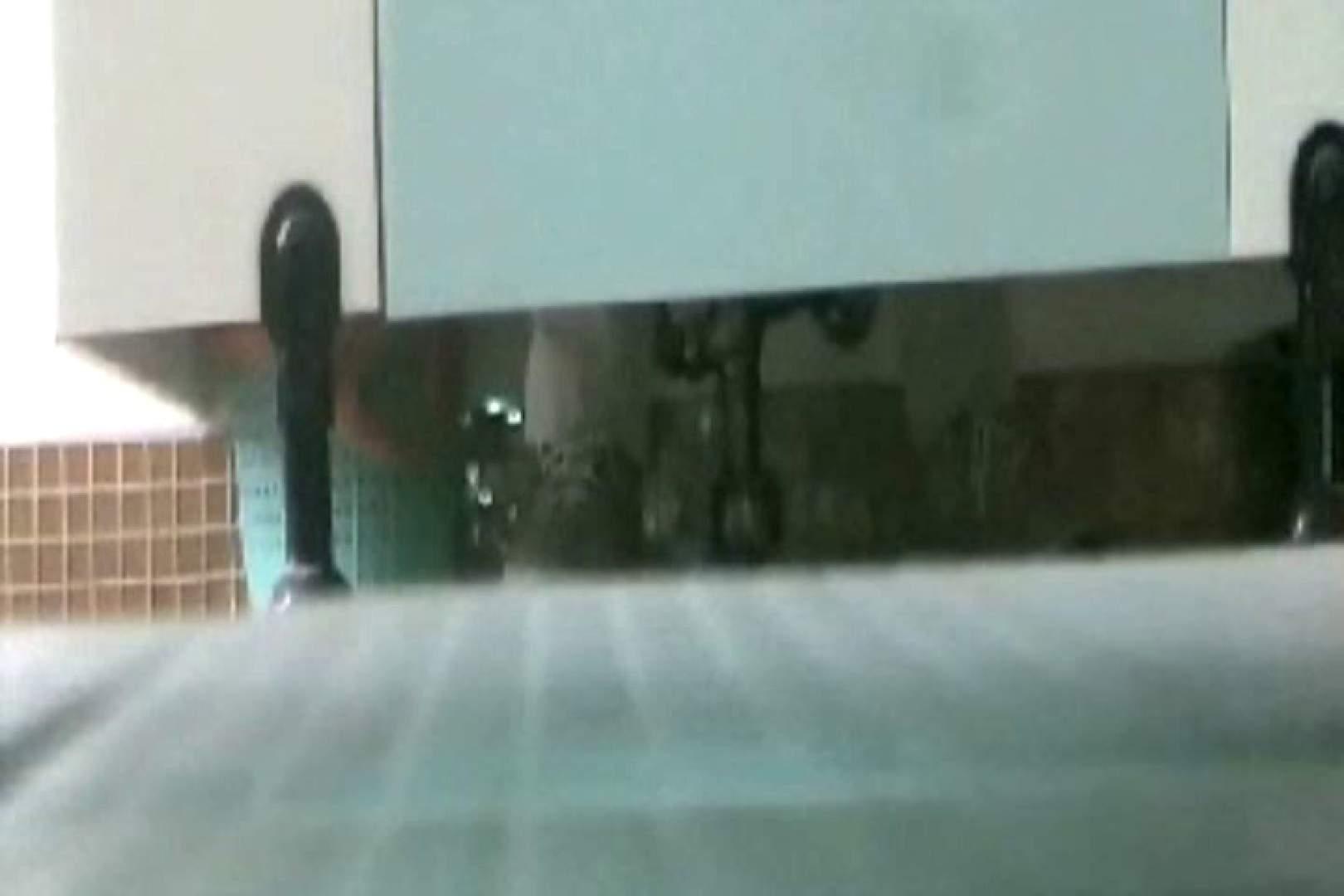 ぼっとん洗面所スペシャルVol.9 おまんこ丸出し エロ画像 70連発 23