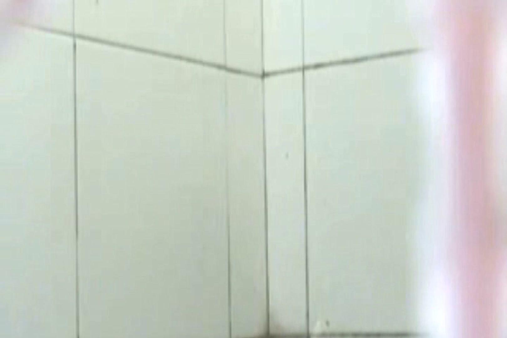 ぼっとん洗面所スペシャルVol.9 いやらしいOL 盗み撮り動画 70連発 37