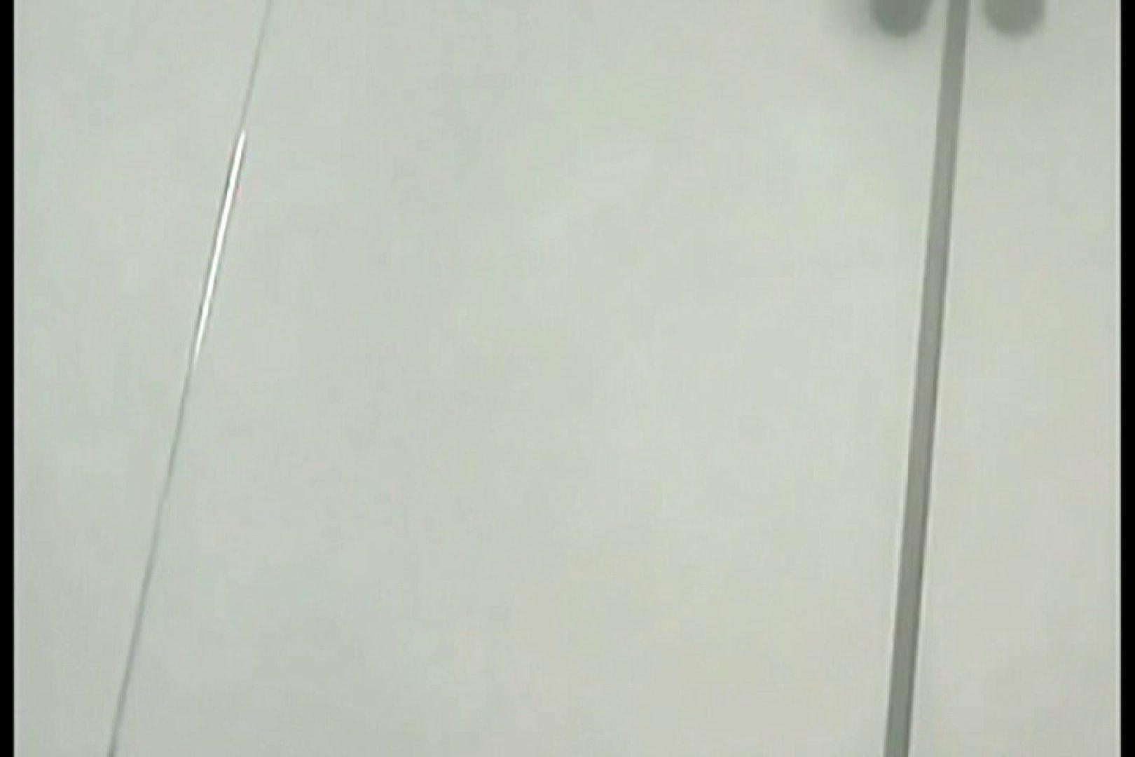 ぼっとん洗面所スペシャルVol.9 洗面所   0  70連発 61