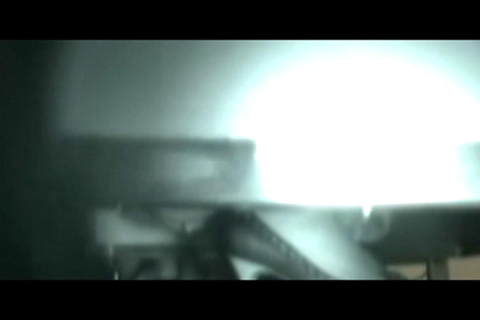 ぼっとん洗面所スペシャルVol.17 0 | おまんこ丸出し  31連発 1