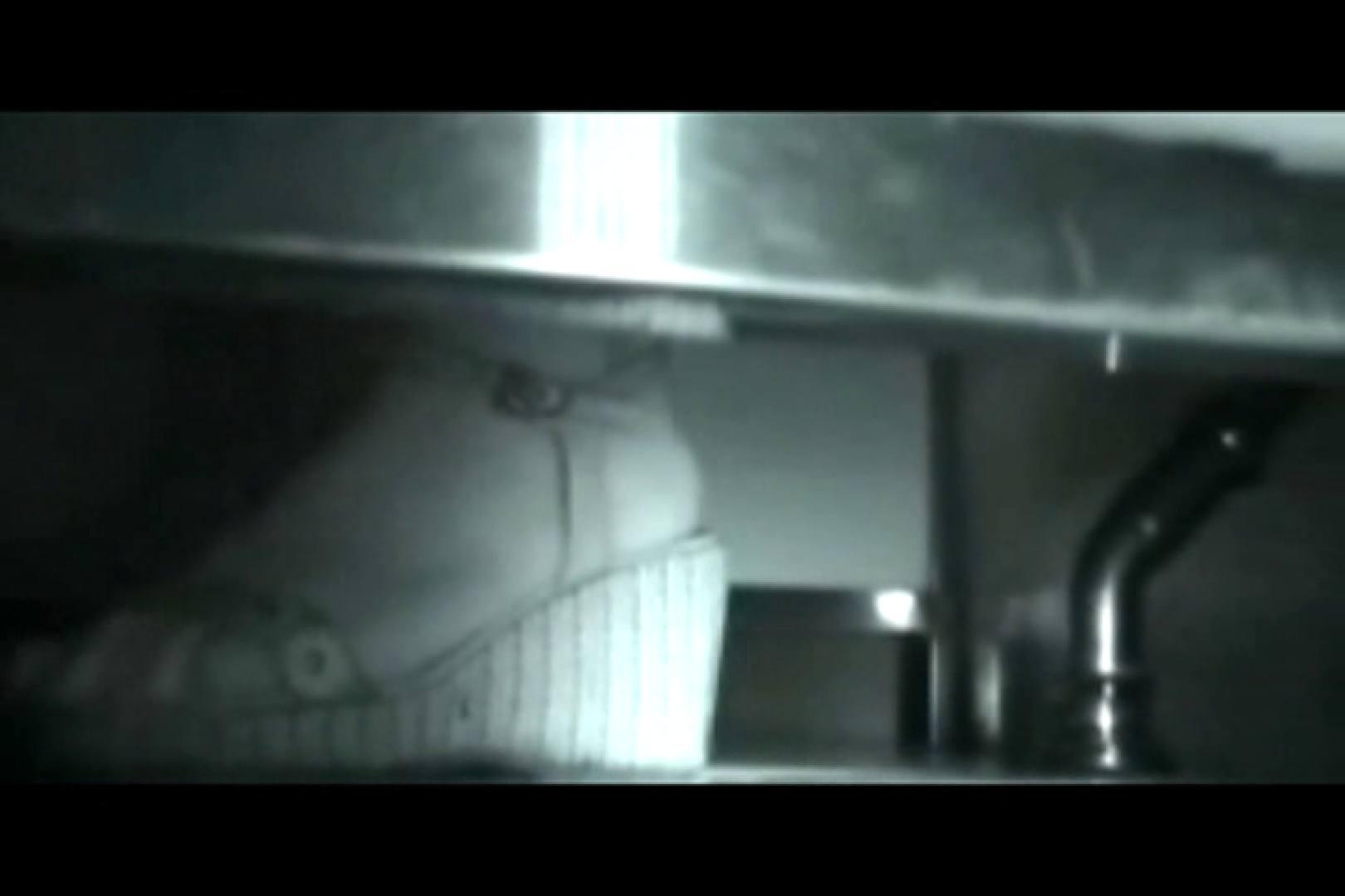 ぼっとん洗面所スペシャルVol.17 洗面所 AV無料 31連発 3