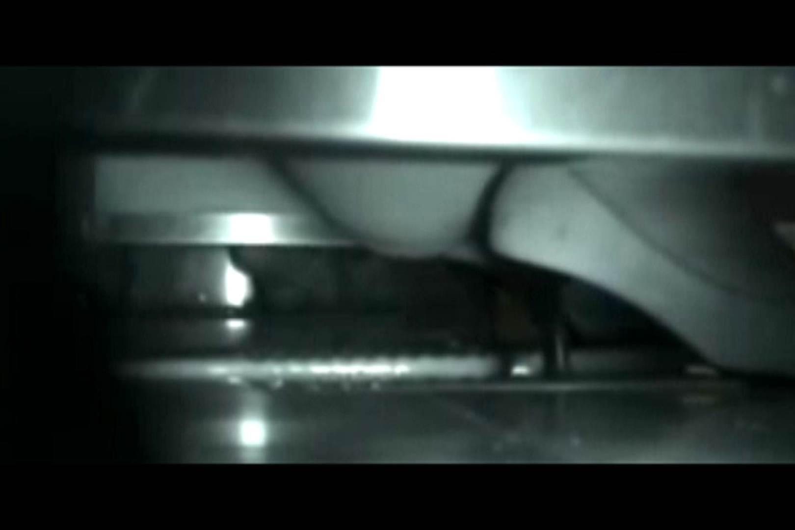 ぼっとん洗面所スペシャルVol.17 洗面所 AV無料 31連発 7