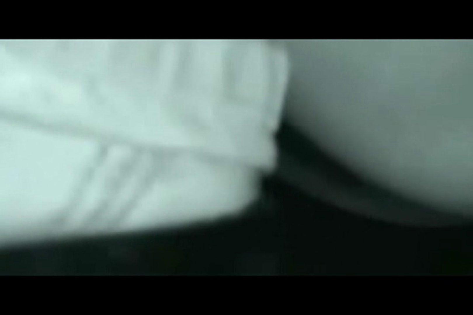 ぼっとん洗面所スペシャルVol.17 洗面所 AV無料 31連発 15