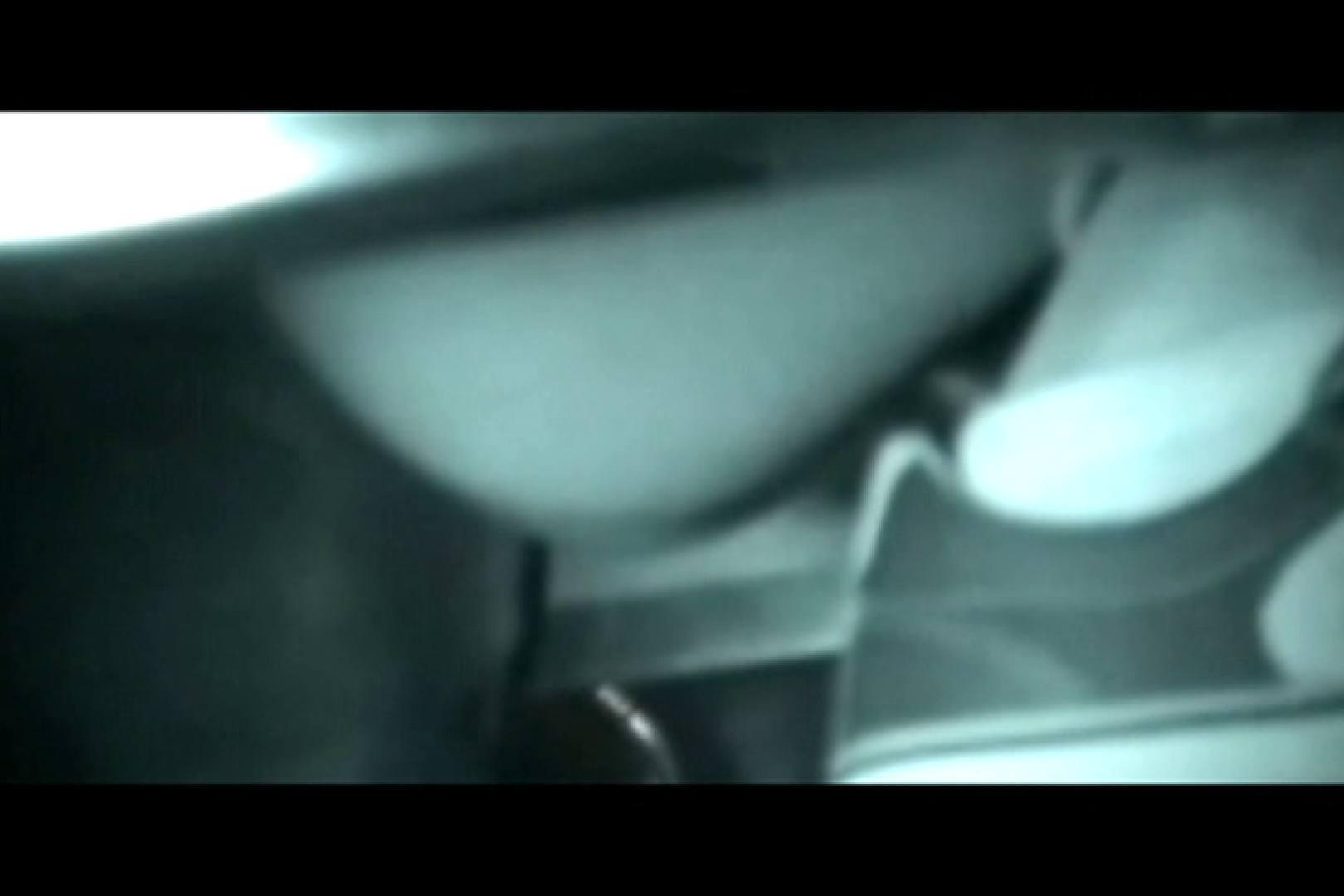 ぼっとん洗面所スペシャルVol.17 いやらしいOL ぱこり動画紹介 31連発 22