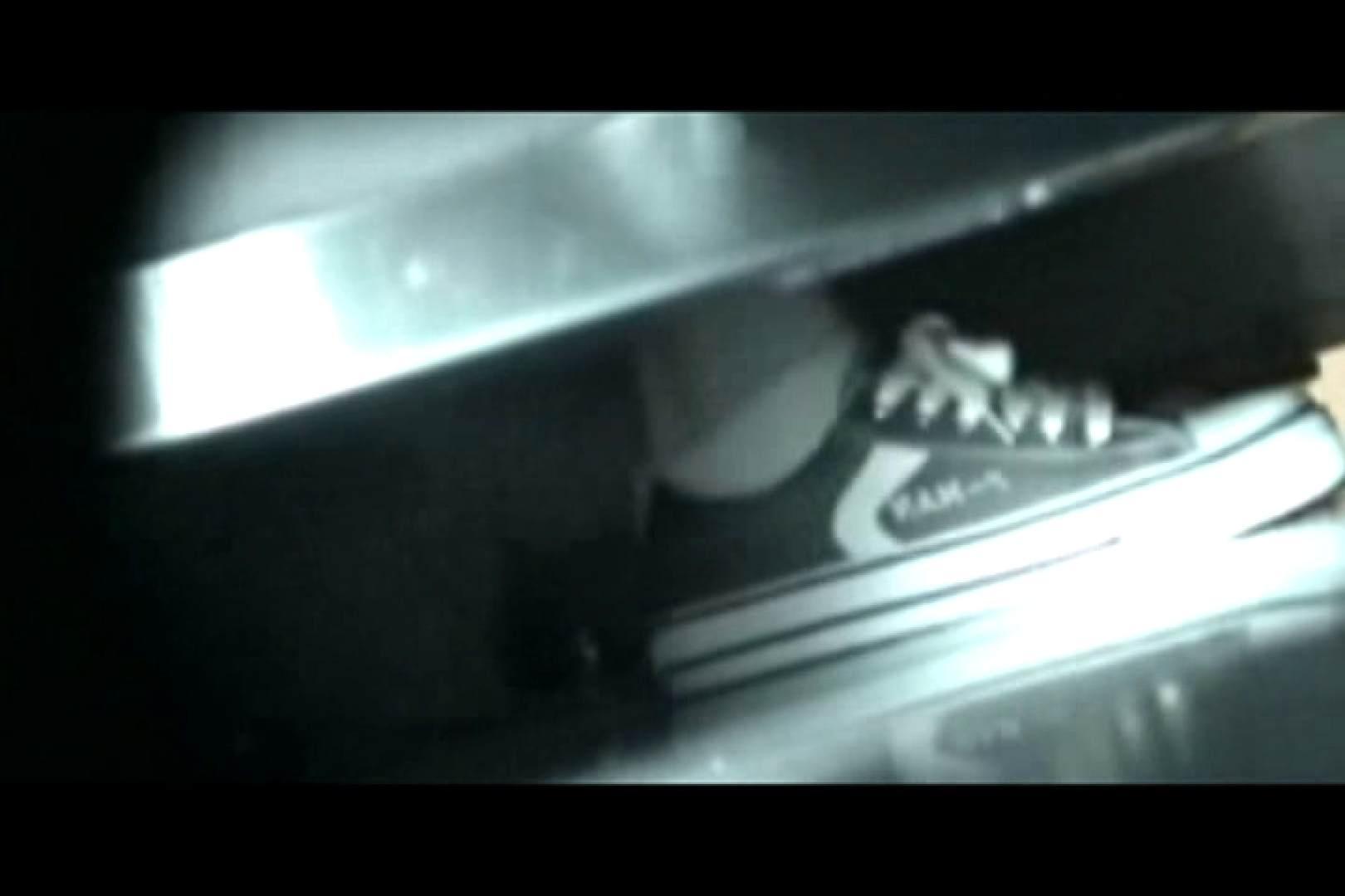 ぼっとん洗面所スペシャルVol.17 洗面所 AV無料 31連発 23
