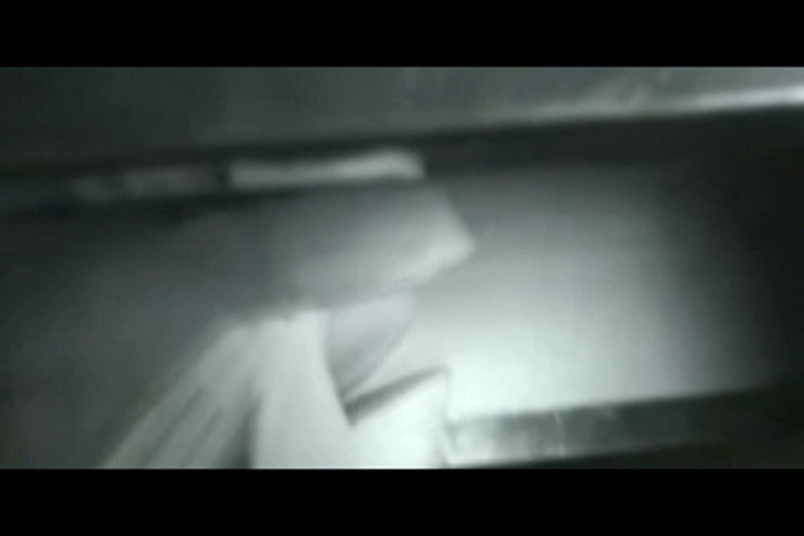 ぼっとん洗面所スペシャルVol.17 0 | おまんこ丸出し  31連発 25