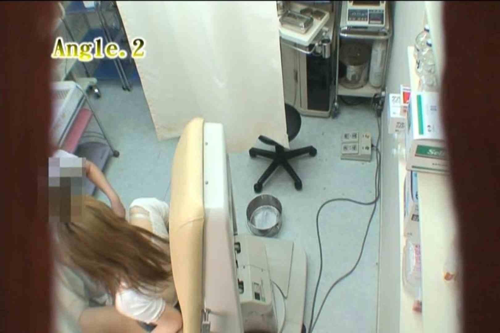 患者のおまんこをコレクションする変態医師の流出映像Vol.6 いやらしいOL  48連発 20