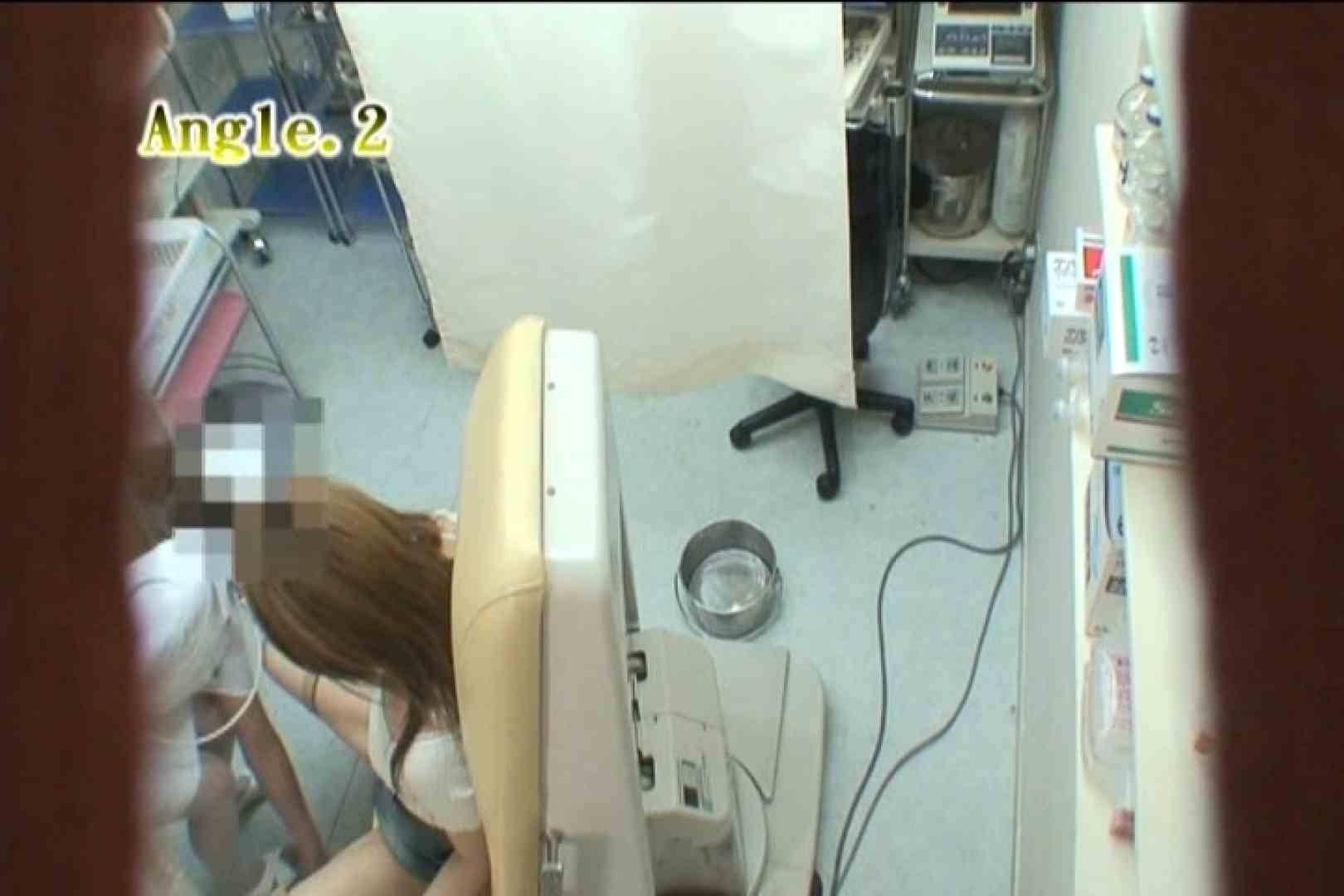 患者のおまんこをコレクションする変態医師の流出映像Vol.6 いやらしいOL  48連発 25