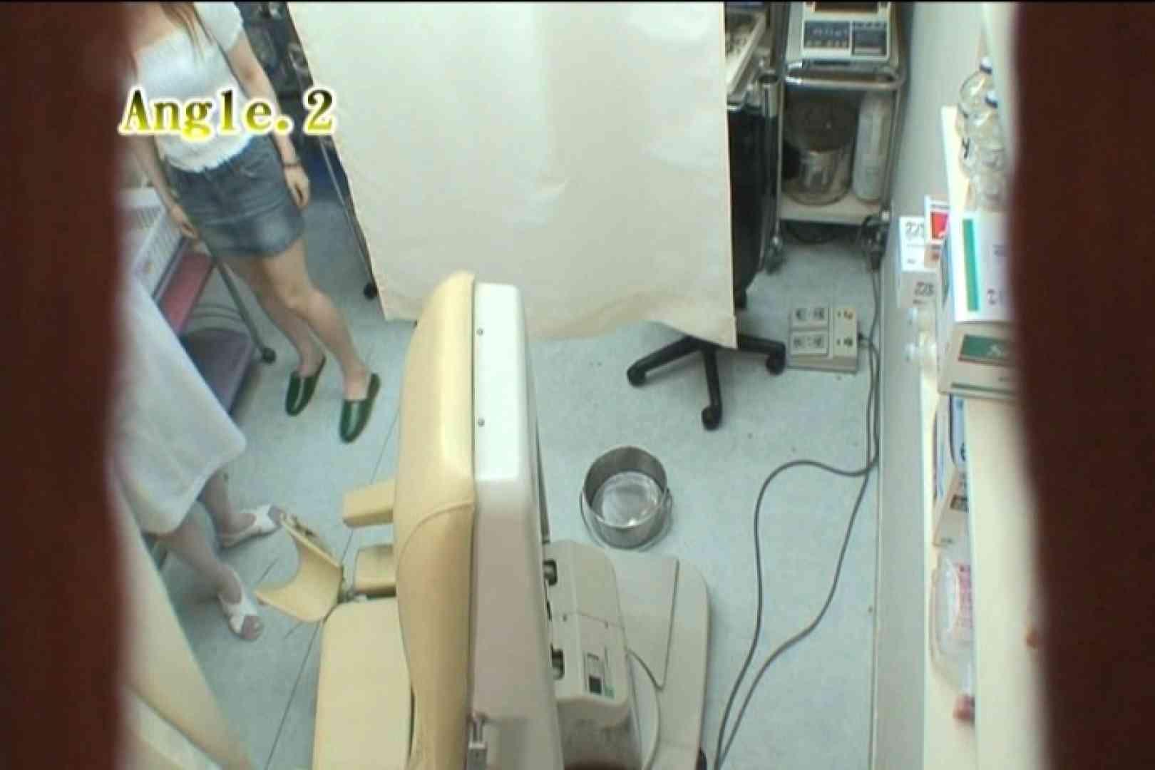 患者のおまんこをコレクションする変態医師の流出映像Vol.6 いやらしいOL | 0  48連発 26
