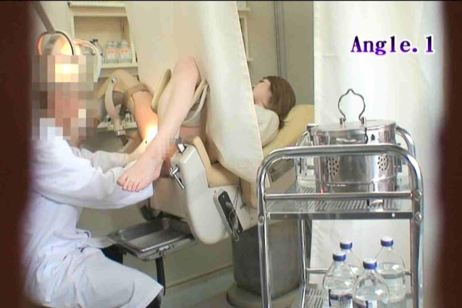 患者のおまんこをコレクションする変態医師の流出映像Vol.6 マンコ すけべAV動画紹介 48連発 42