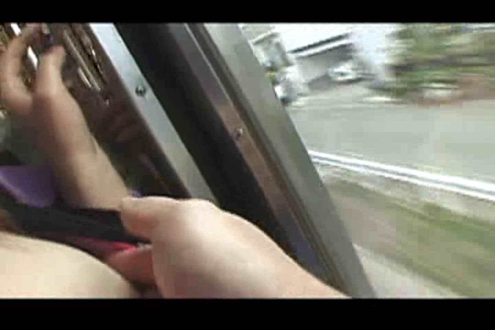 ぶっ掛け電車 只今運行中Vol.4 いやらしいOL おまんこ動画流出 90連発 10