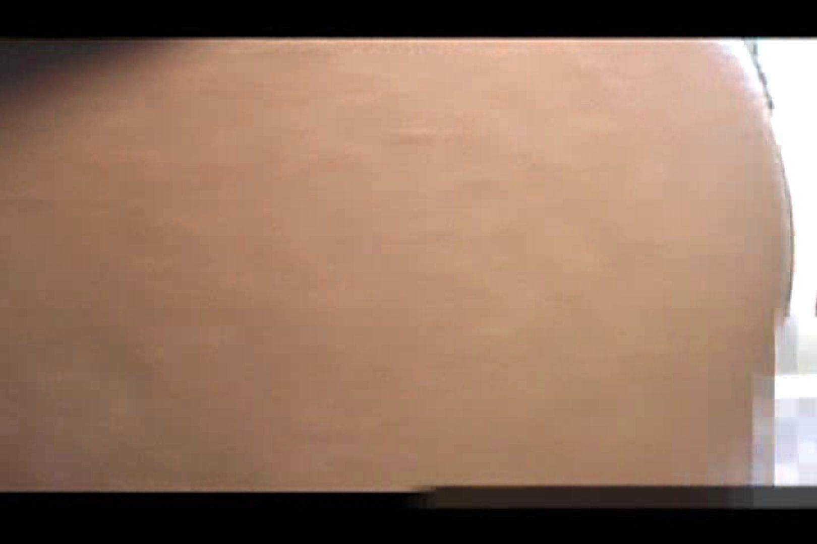 ぶっ掛け電車 只今運行中Vol.4 いやらしいOL おまんこ動画流出 90連発 22
