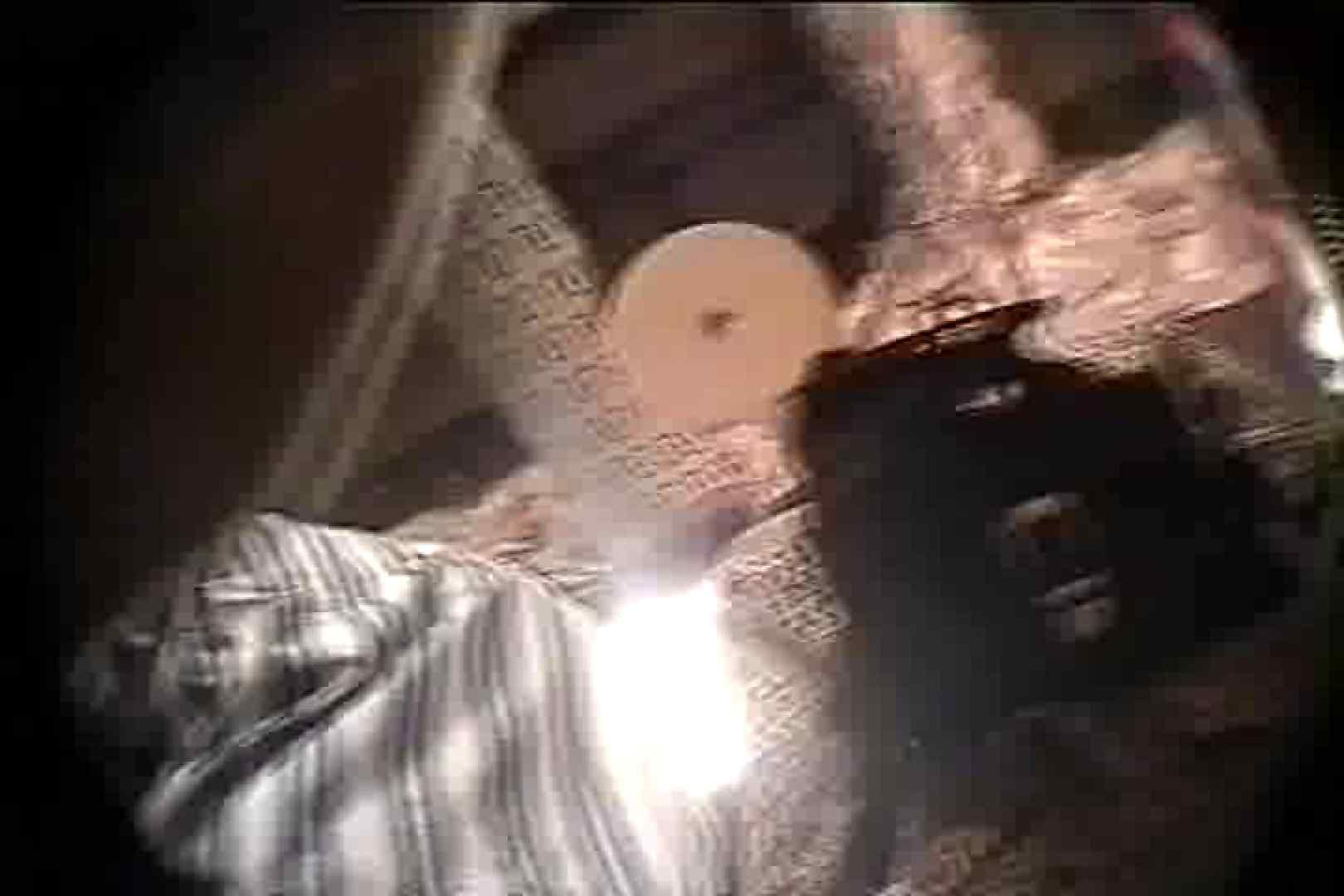 関西発!タツヤのDV直撮り大追跡Vol.1 いやらしいOL オメコ無修正動画無料 80連発 2