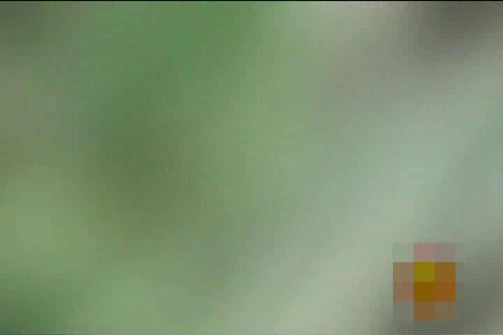検証!隠し撮りスカートめくり!!Vol.3 0 | パンツ  76連発 33
