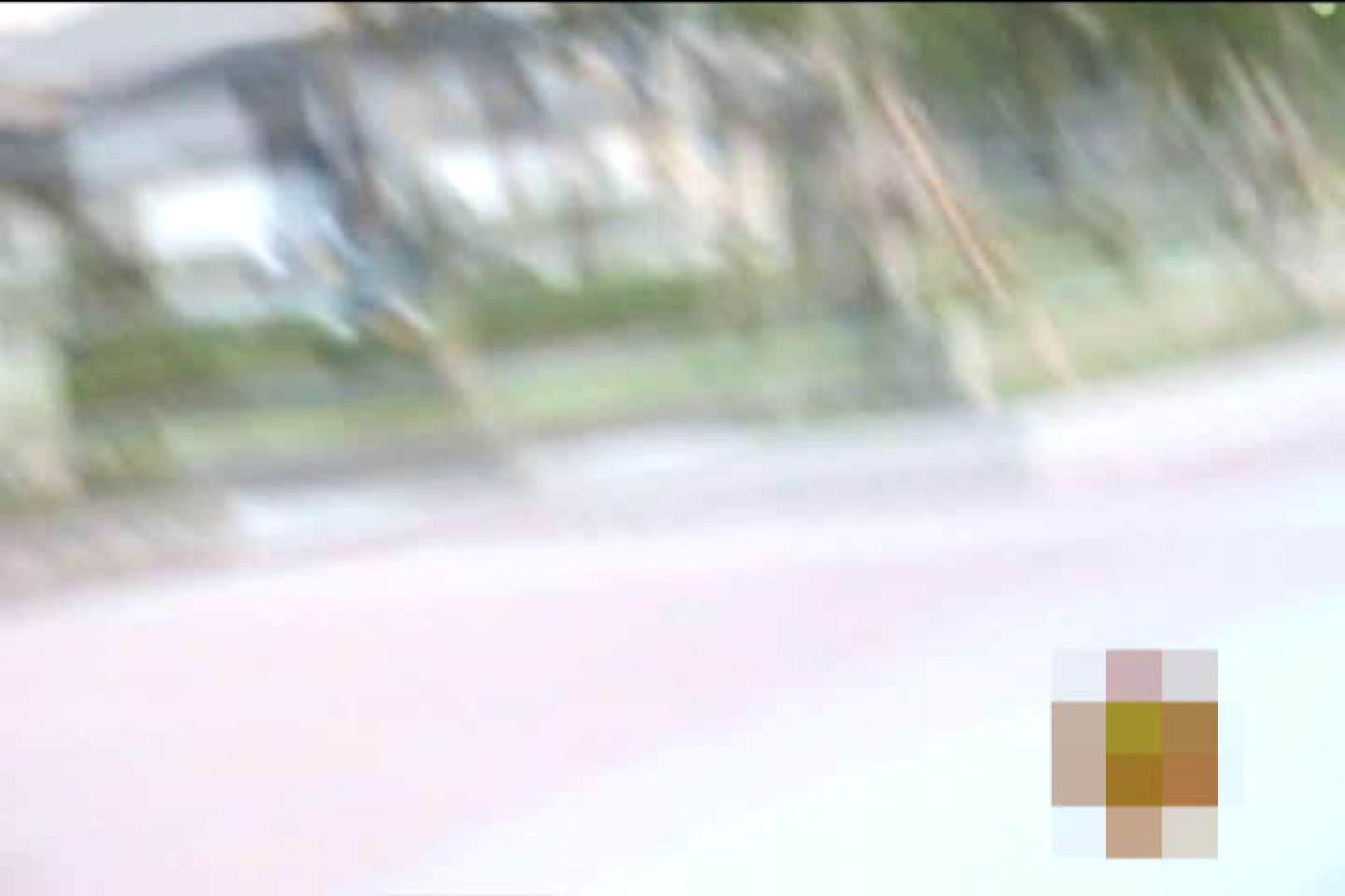 検証!隠し撮りスカートめくり!!Vol.3 いやらしいOL すけべAV動画紹介 76連発 38