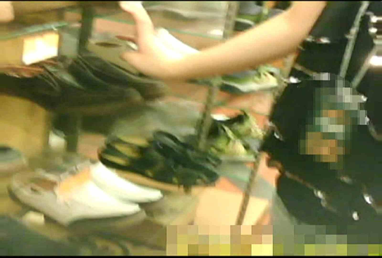 「ノゾキスト」さんの陰撮!!美女サルベージVol.1 美女 盗撮画像 97連発 53