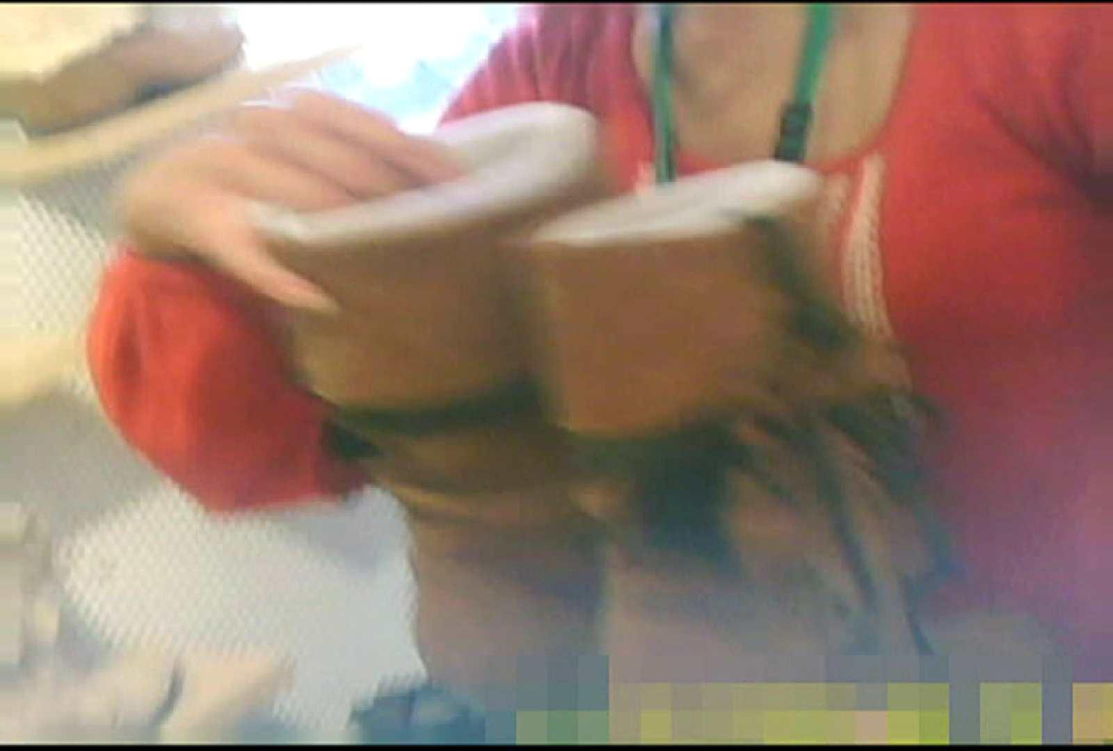 「ノゾキスト」さんの陰撮!!美女サルベージVol.1 美女 盗撮画像 97連発 93