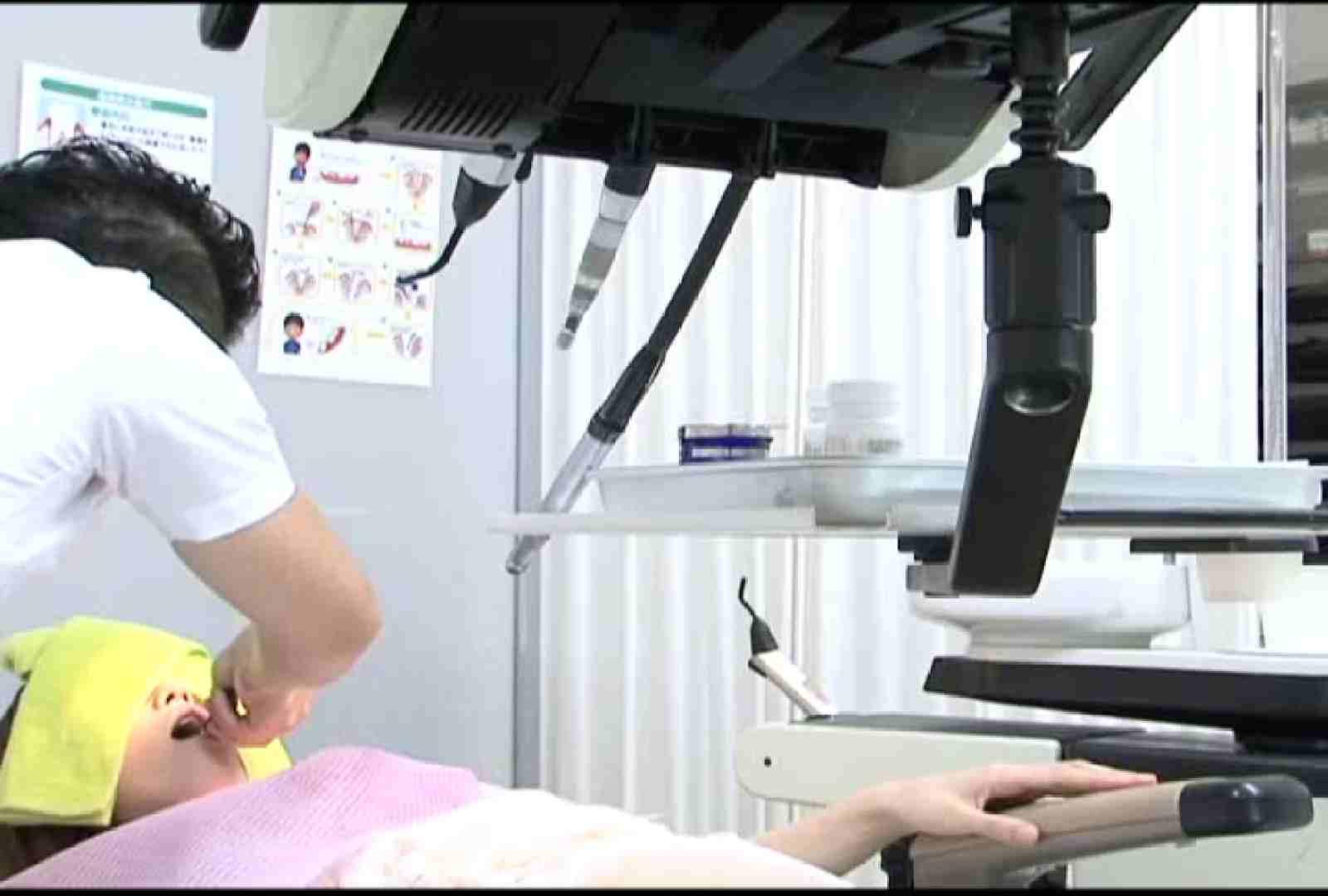 看護師が流出させた歯科医院接写パンツVol.3 下半身 おまんこ動画流出 81連発 4