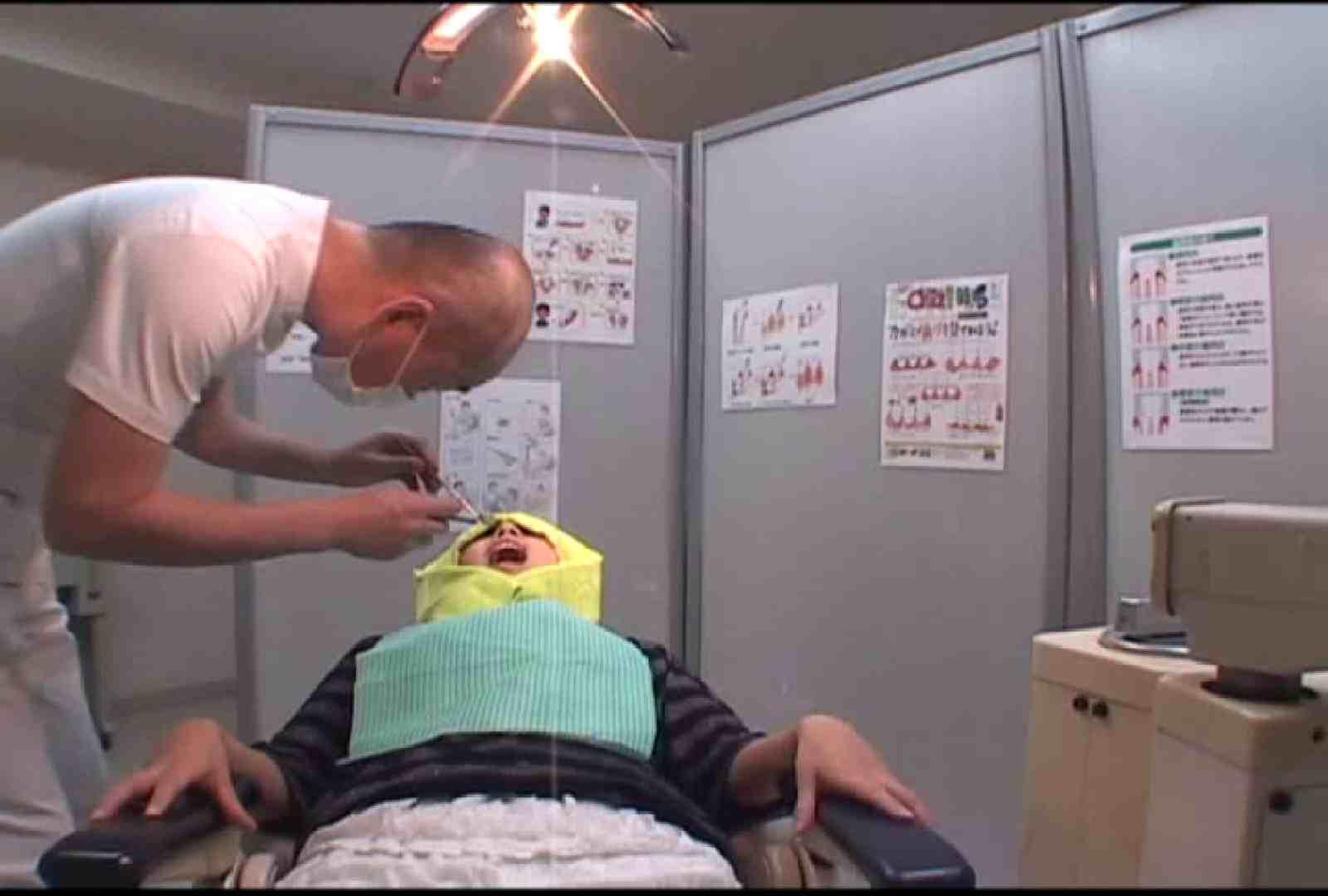 看護師が流出させた歯科医院接写パンツVol.3 下半身 おまんこ動画流出 81連発 34