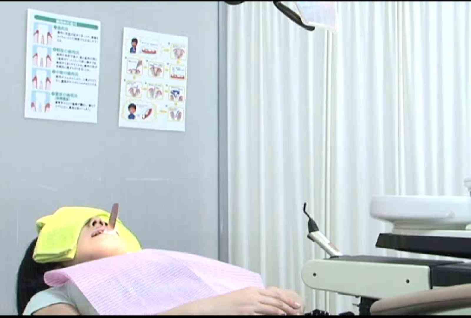 看護師が流出させた歯科医院接写パンツVol.3 下半身 おまんこ動画流出 81連発 39