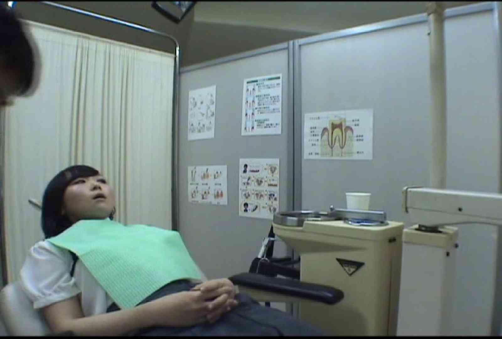 看護師が流出させた歯科医院接写パンツVol.6 いやらしいOL えろ無修正画像 61連発 12