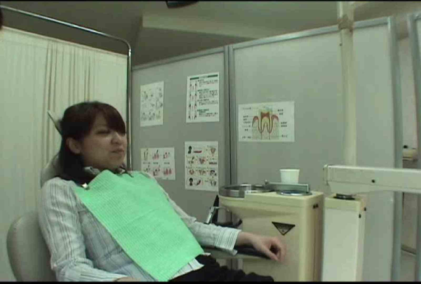 看護師が流出させた歯科医院接写パンツVol.6 ギャル  61連発 15