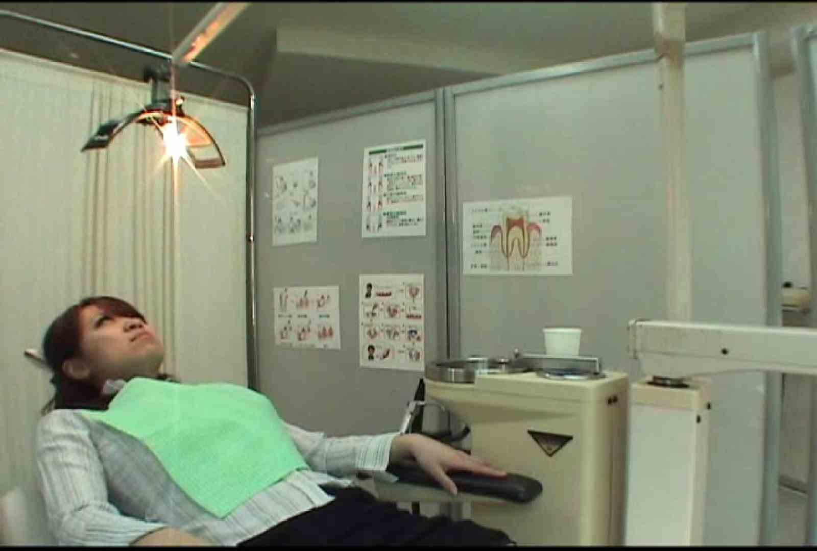 看護師が流出させた歯科医院接写パンツVol.6 ギャル   お姉さん  61連発 16