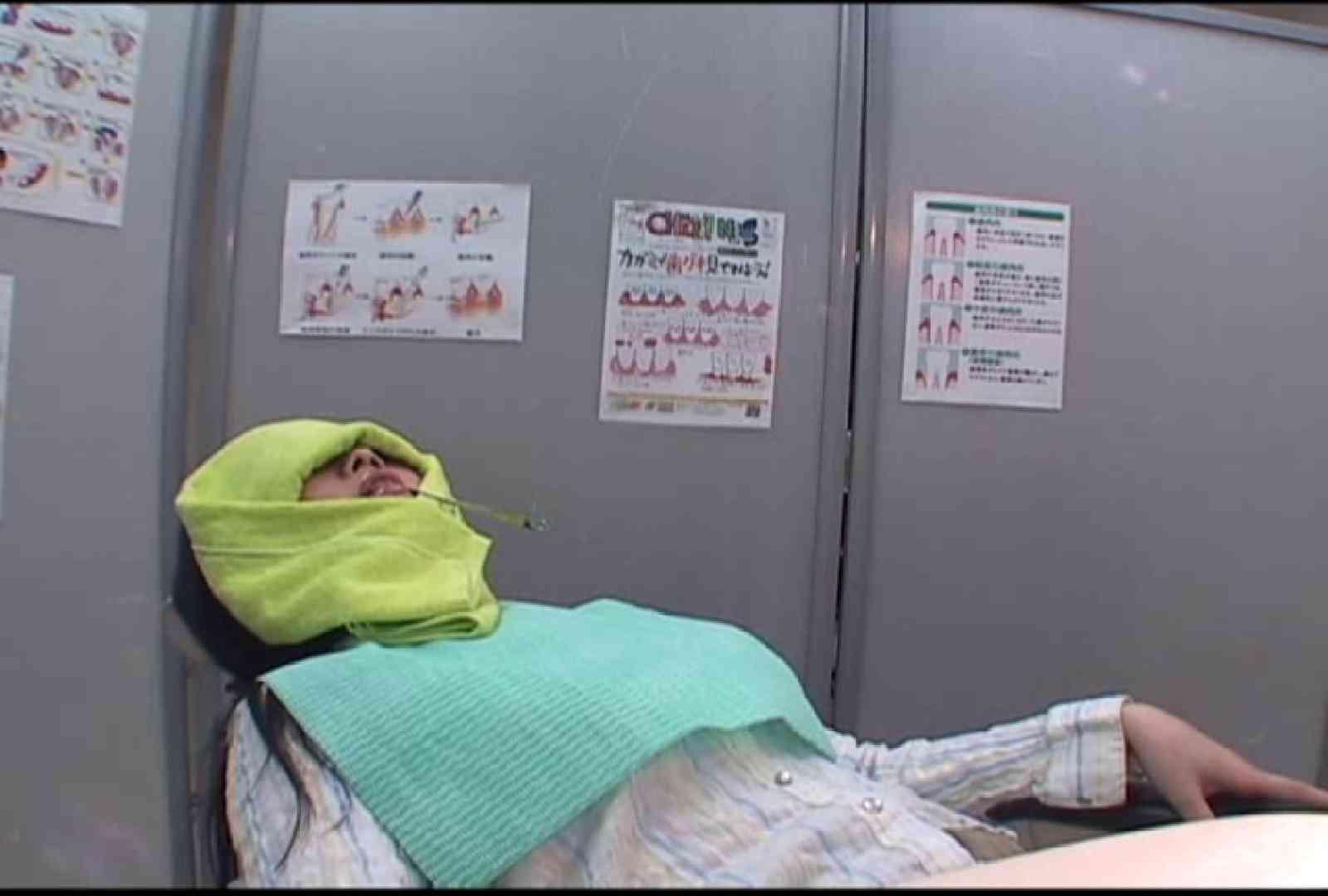 看護師が流出させた歯科医院接写パンツVol.6 接写 AV無料 61連発 34