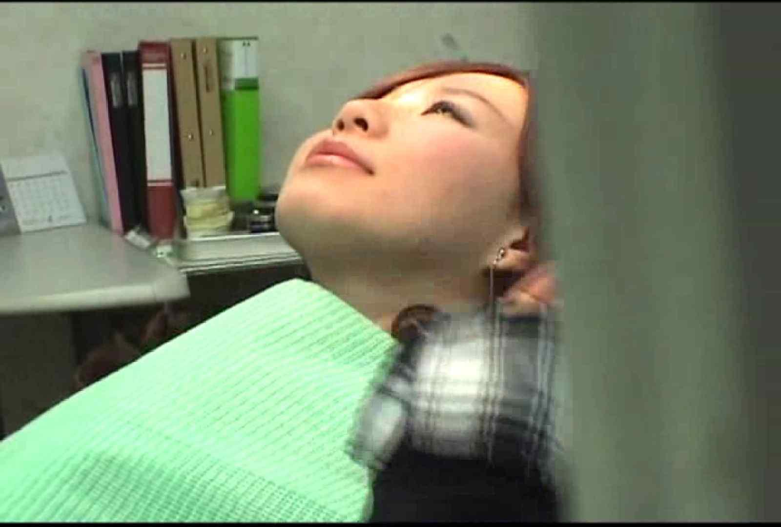 看護師が流出させた歯科医院接写パンツVol.6 接写 AV無料 61連発 44