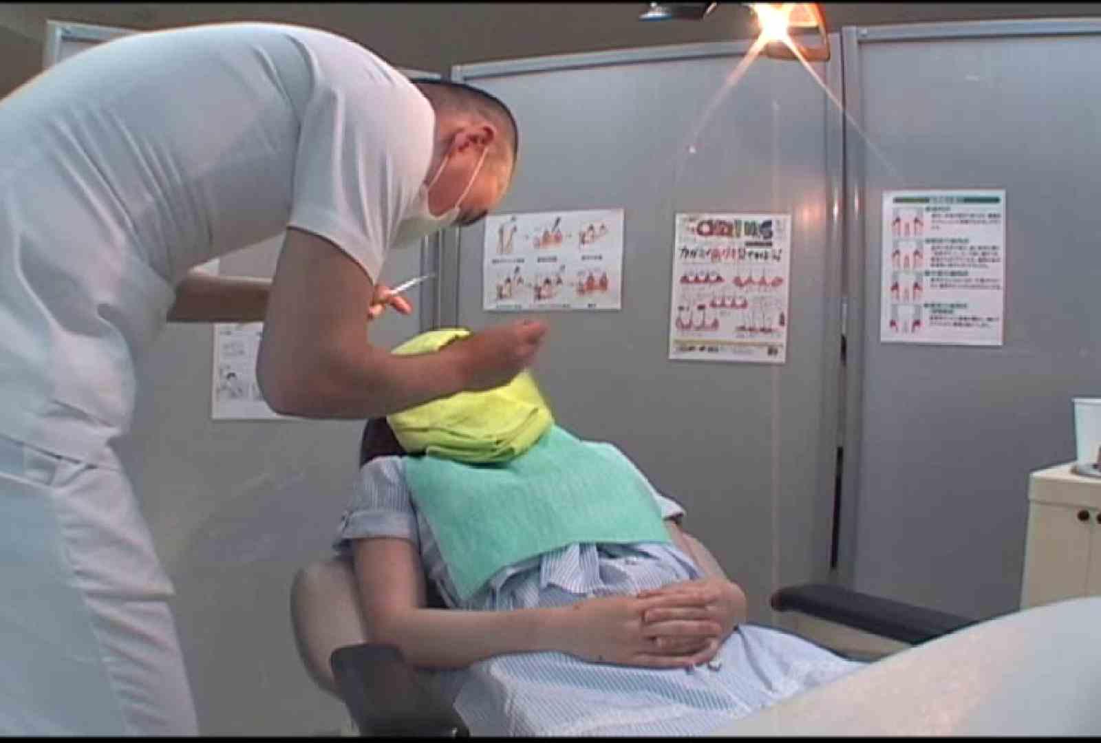 看護師が流出させた歯科医院接写パンツVol.6 パンツ ぱこり動画紹介 61連発 48