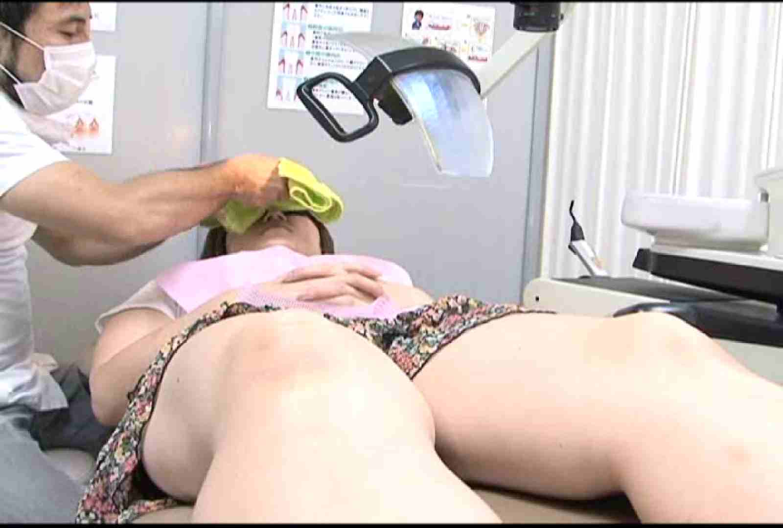 看護師が流出させた歯科医院接写パンツVol.6 いやらしいOL えろ無修正画像 61連発 52