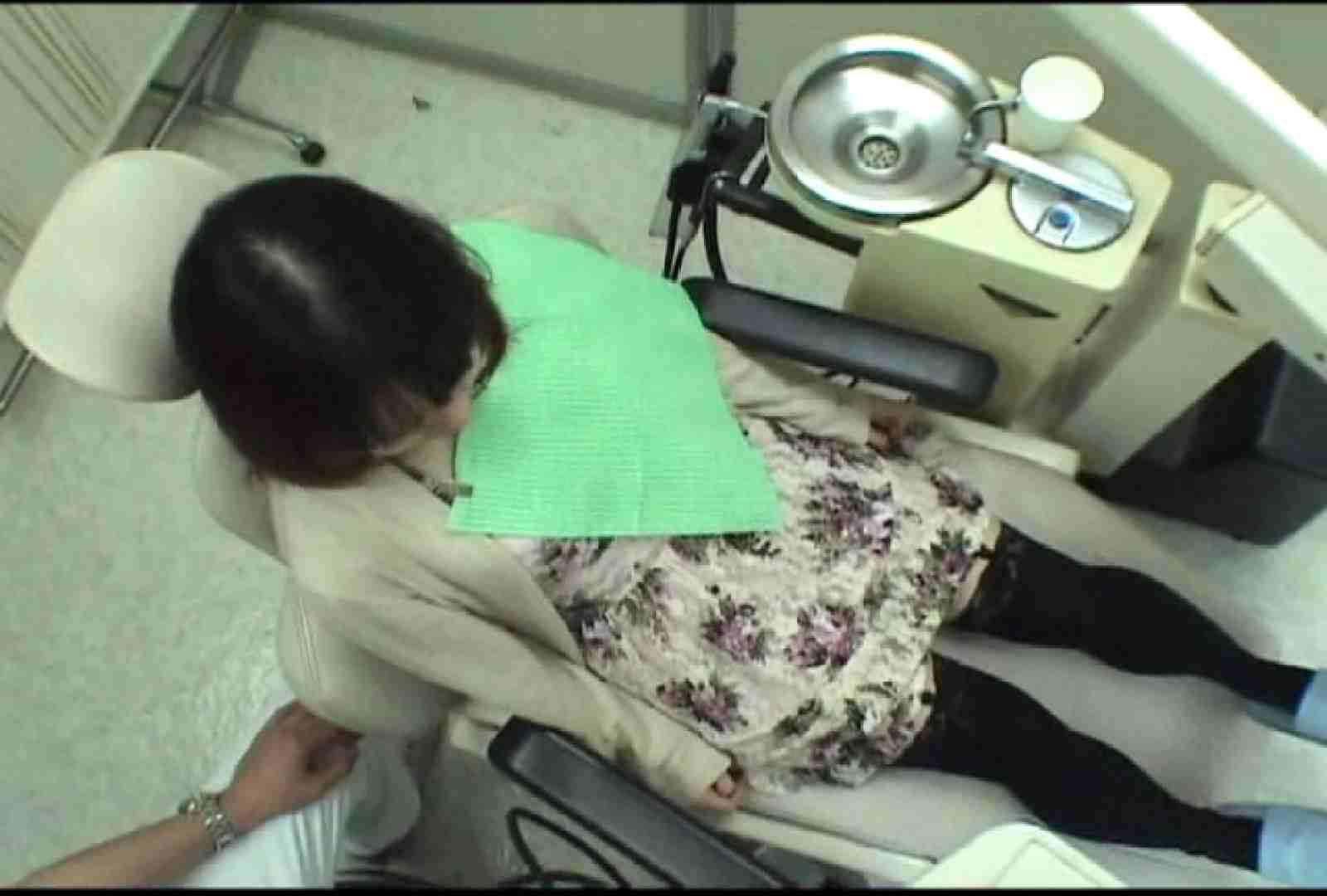 看護師が流出させた歯科医院接写パンツVol.6 いやらしいOL えろ無修正画像 61連発 57