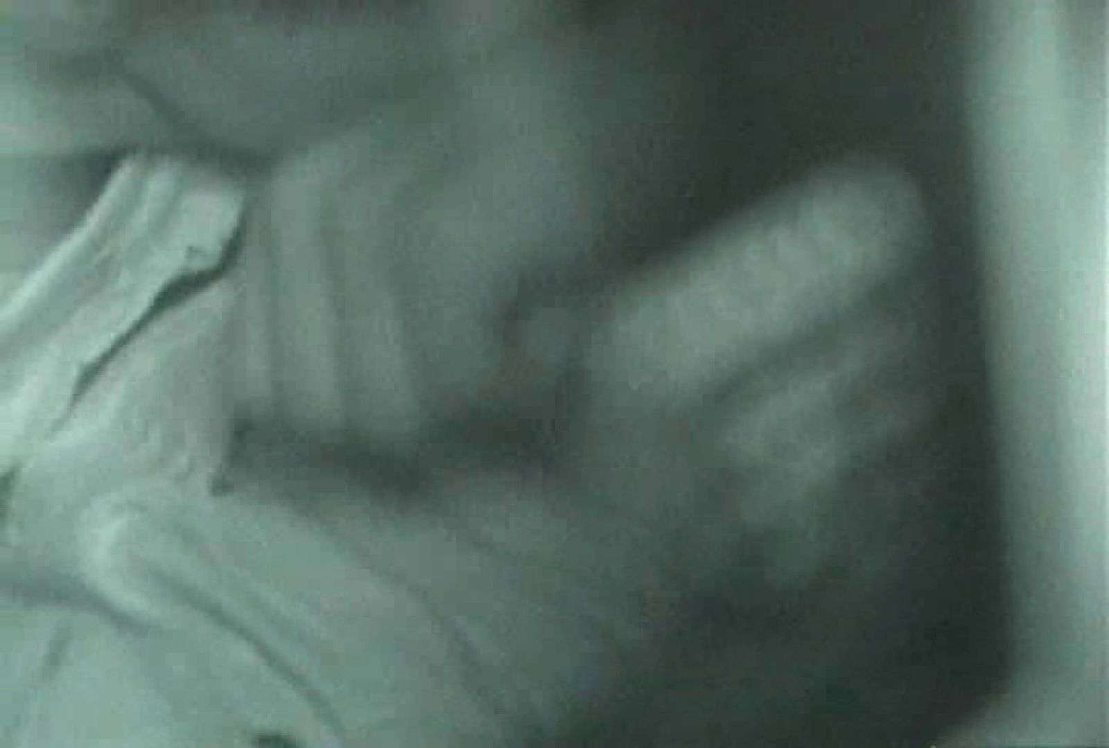 充血監督の深夜の運動会Vol.44 カップル 盗撮動画紹介 86連発 3