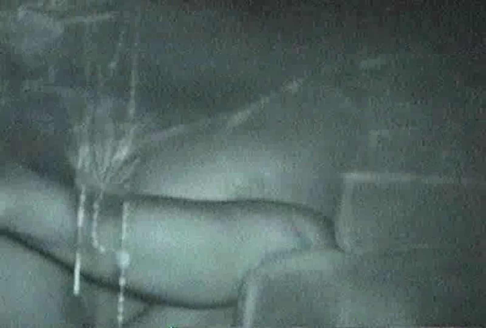 充血監督の深夜の運動会Vol.48 セックス おめこ無修正動画無料 75連発 21