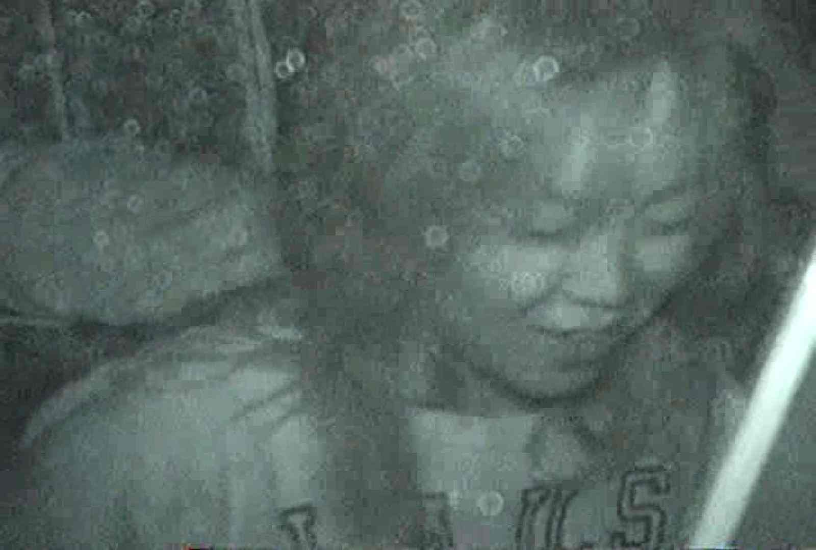充血監督の深夜の運動会Vol.48 ギャル オマンコ無修正動画無料 75連発 75