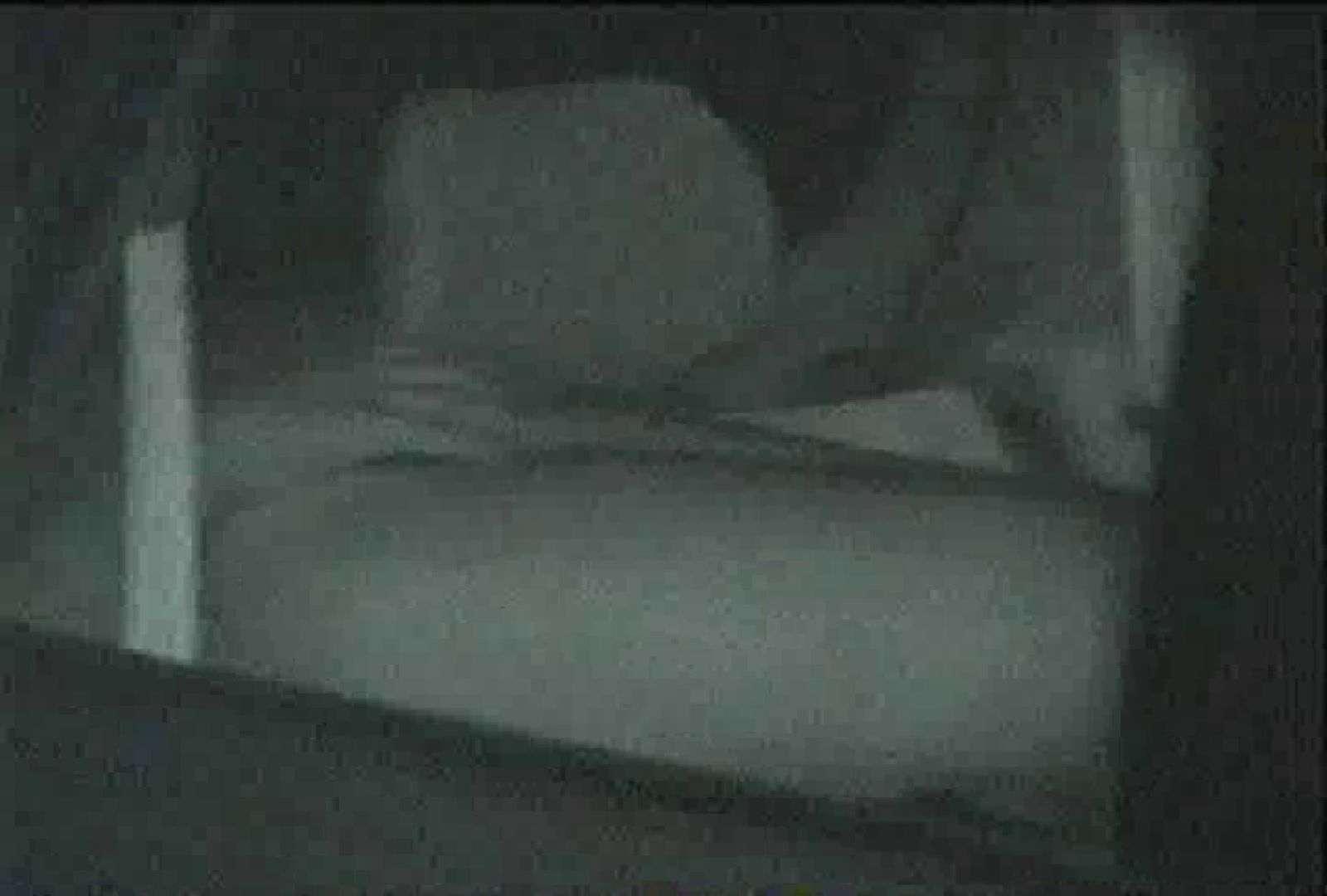 充血監督の深夜の運動会Vol.81 セックス 戯れ無修正画像 71連発 19