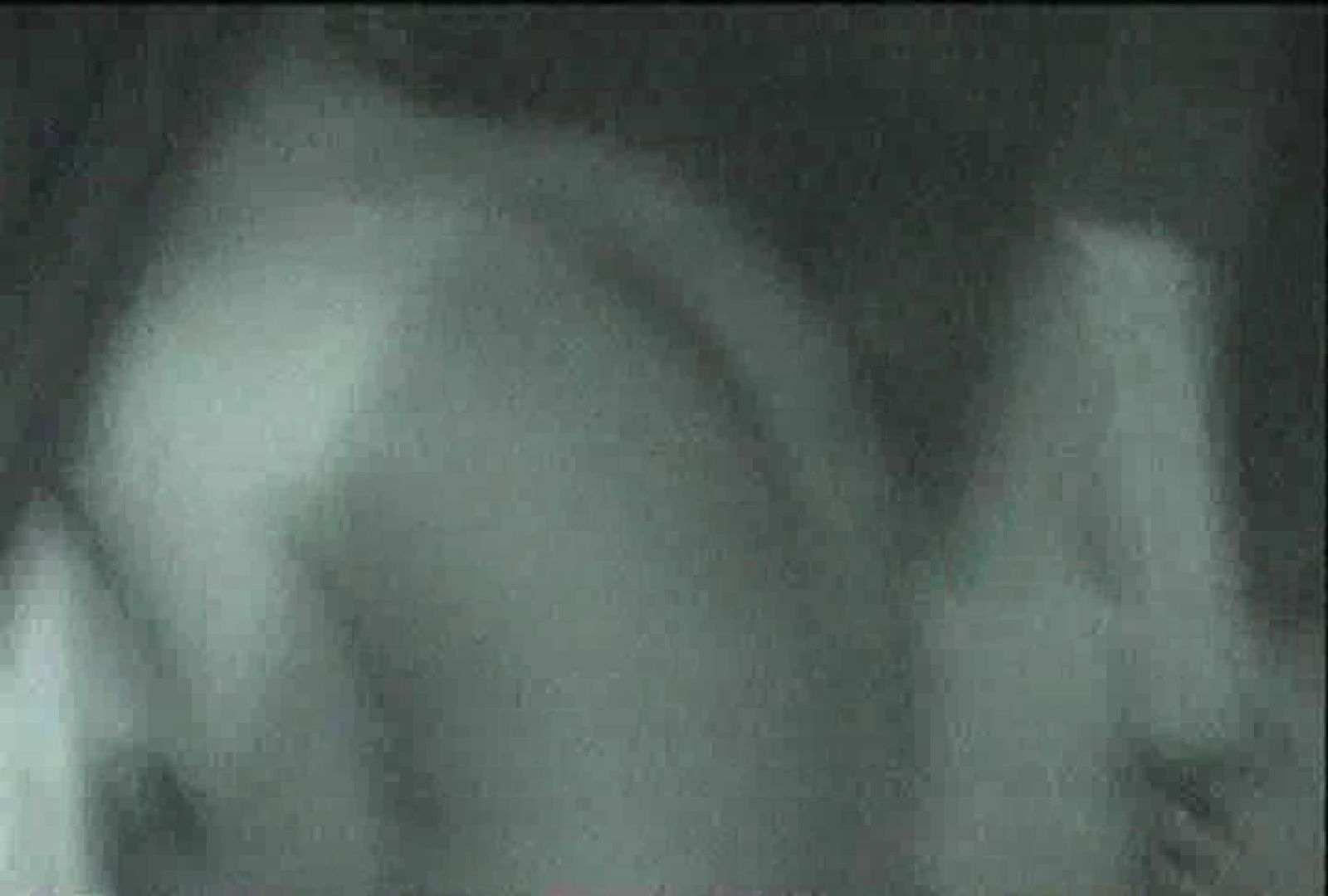 充血監督の深夜の運動会Vol.81 セックス 戯れ無修正画像 71連発 69