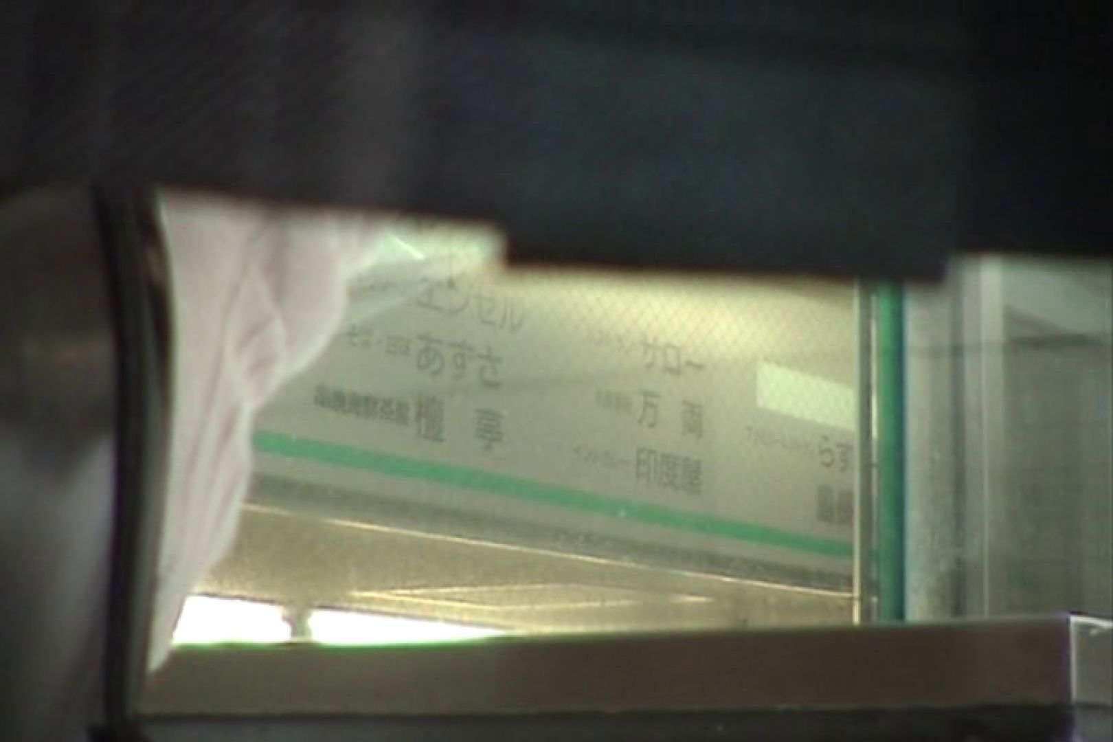 パンチラ局部接写!低空飛行Vol.11 パンティ 戯れ無修正画像 17連発 16