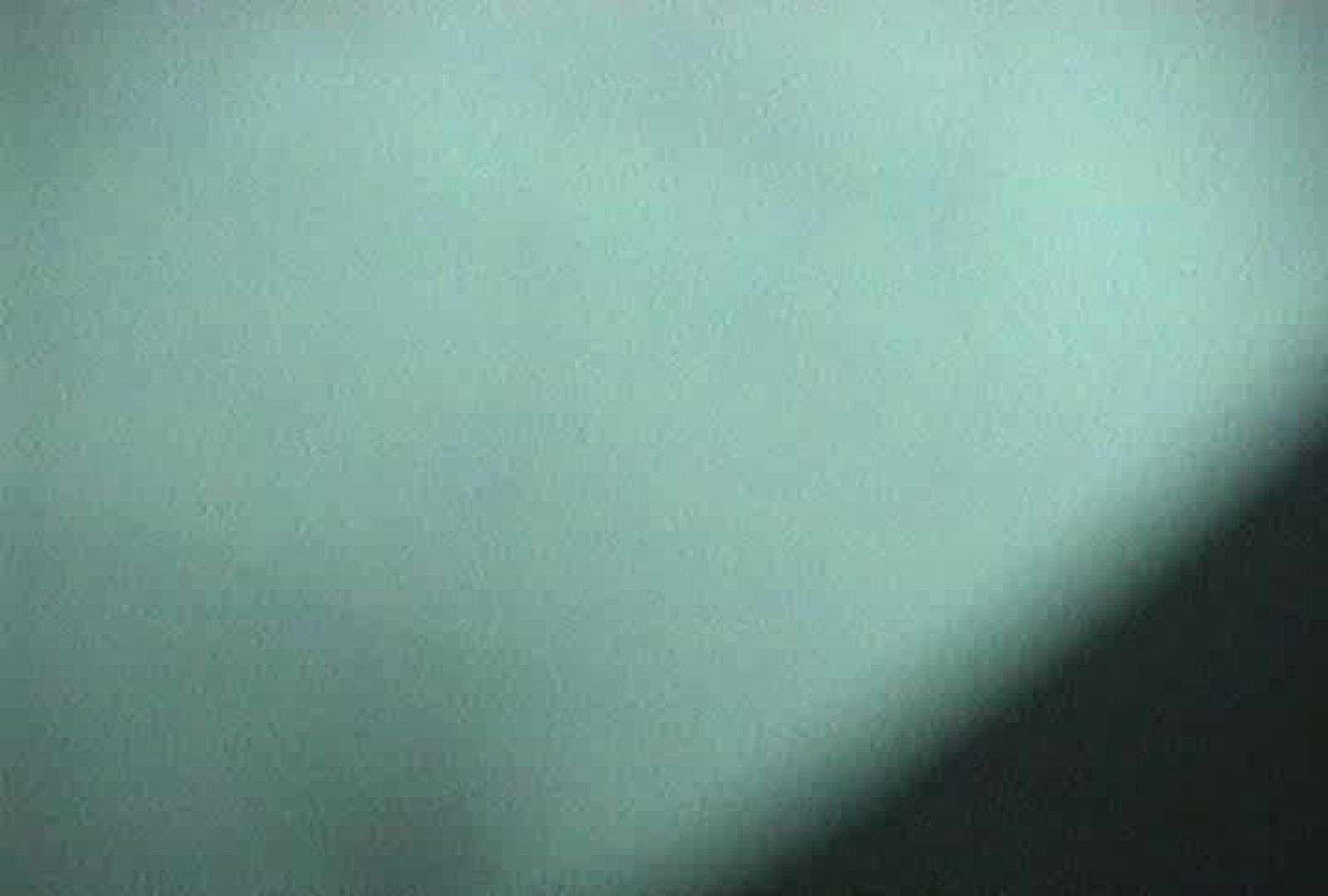 充血監督の深夜の運動会Vol.91 いやらしいOL  61連発 24