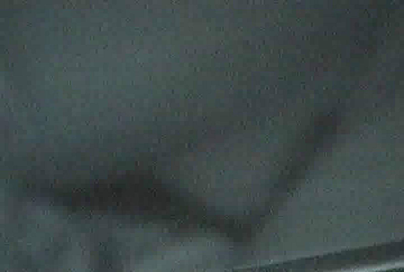 充血監督の深夜の運動会Vol.95 車 おまんこ動画流出 75連発 4