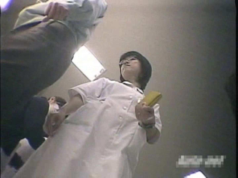 院内密着!看護婦達の下半身事情Vol.4 下着の女性 オマンコ無修正動画無料 99連発 11