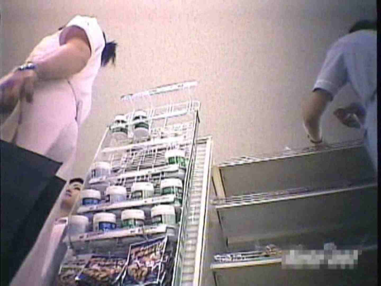 院内密着!看護婦達の下半身事情Vol.4 下着の女性 オマンコ無修正動画無料 99連発 25