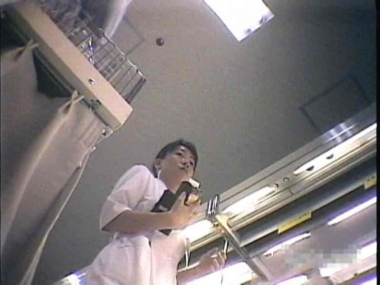 院内密着!看護婦達の下半身事情Vol.4 下着の女性 オマンコ無修正動画無料 99連発 46