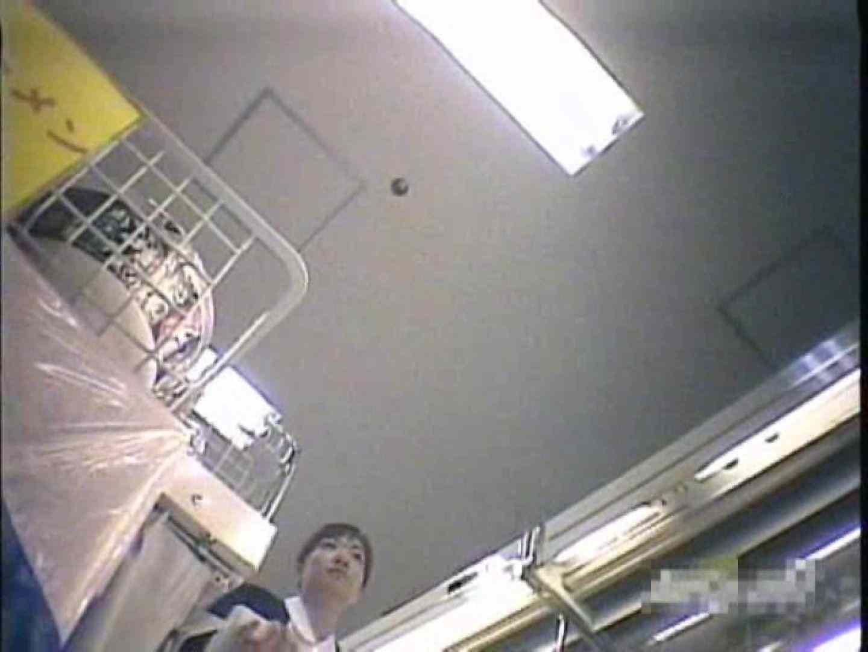 院内密着!看護婦達の下半身事情Vol.4 いやらしいナース アダルト動画キャプチャ 99連発 48