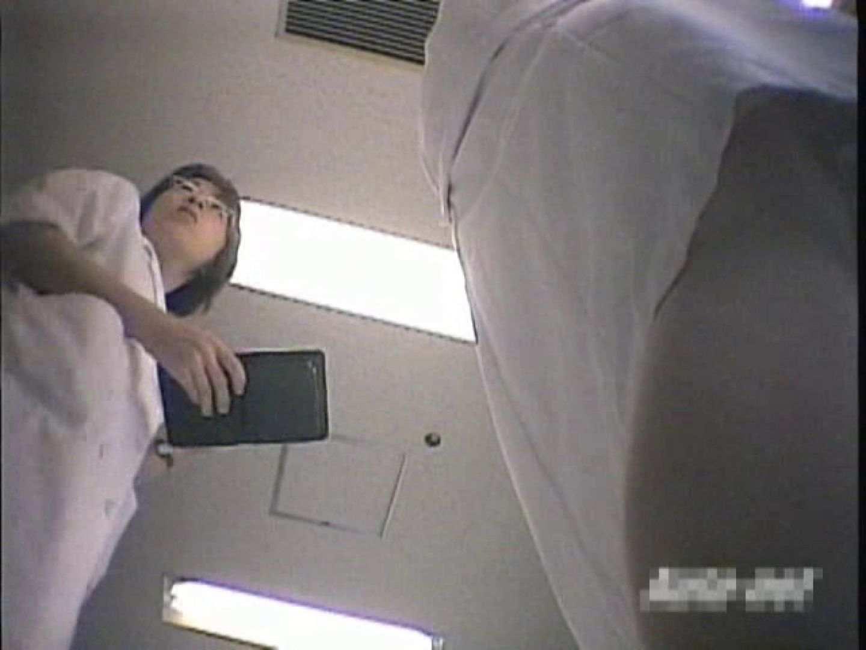 院内密着!看護婦達の下半身事情Vol.4 下着の女性 オマンコ無修正動画無料 99連発 60