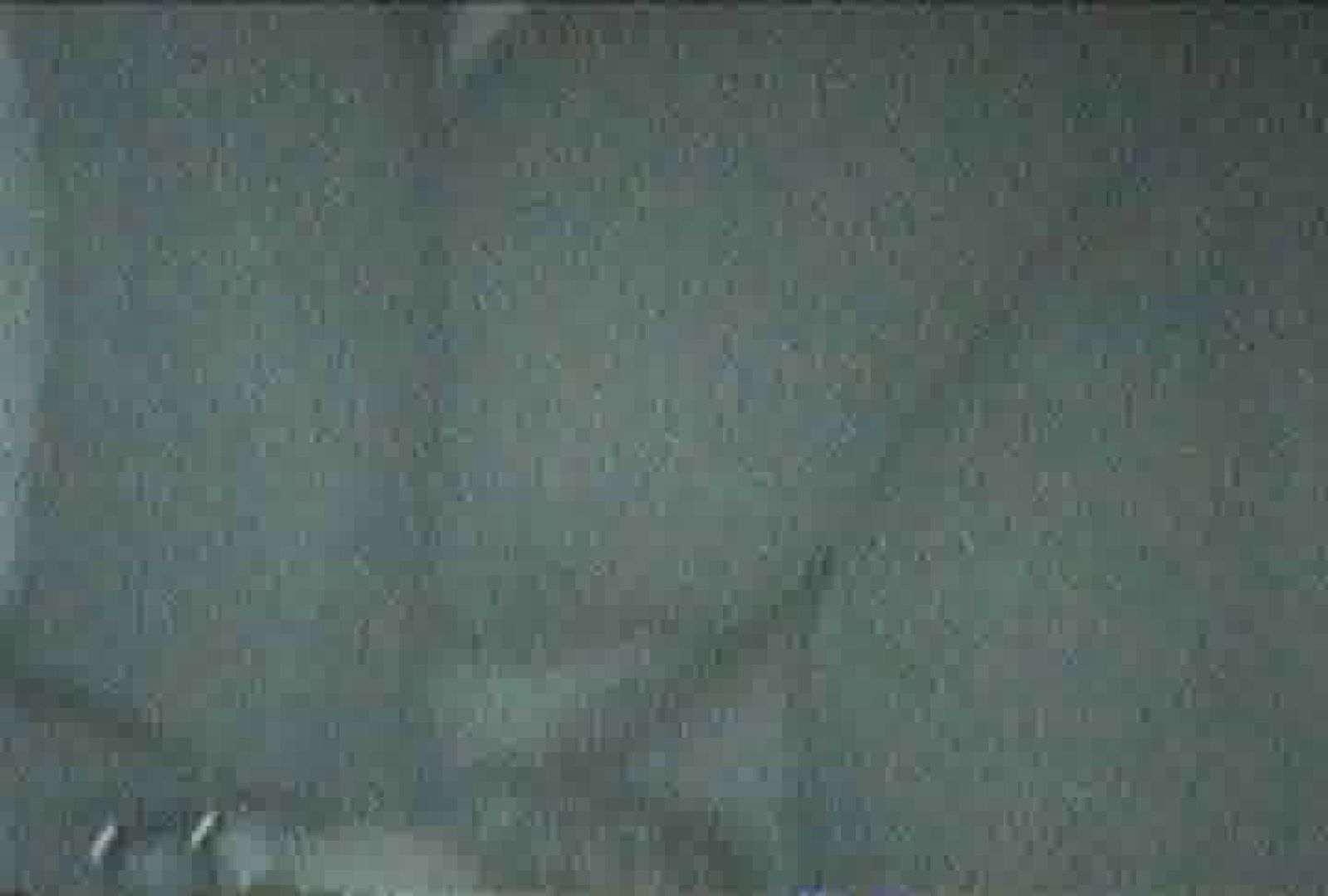 充血監督の深夜の運動会Vol.99 いやらしいOL | カップル  55連発 49