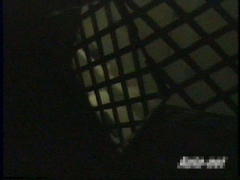 プライベートの極技!!Vol.12 プライベート のぞき動画キャプチャ 21連発 8