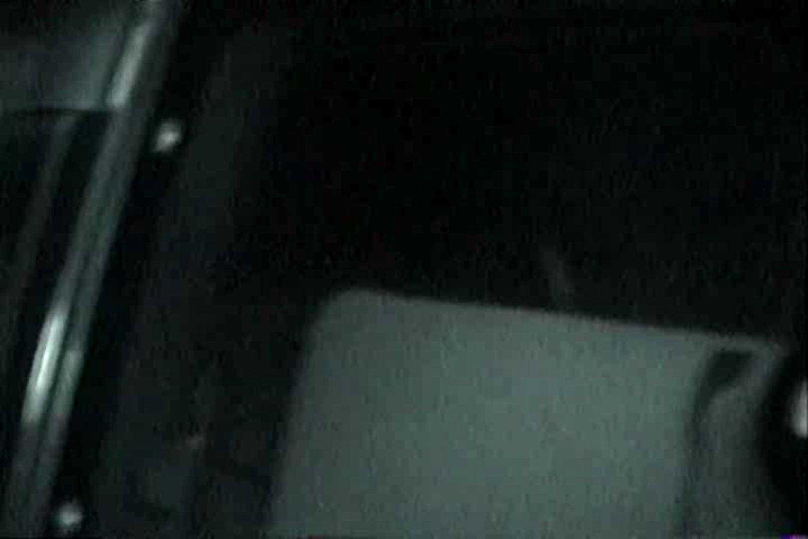 充血監督の深夜の運動会Vol.129 カーセックス オメコ動画キャプチャ 81連発 19