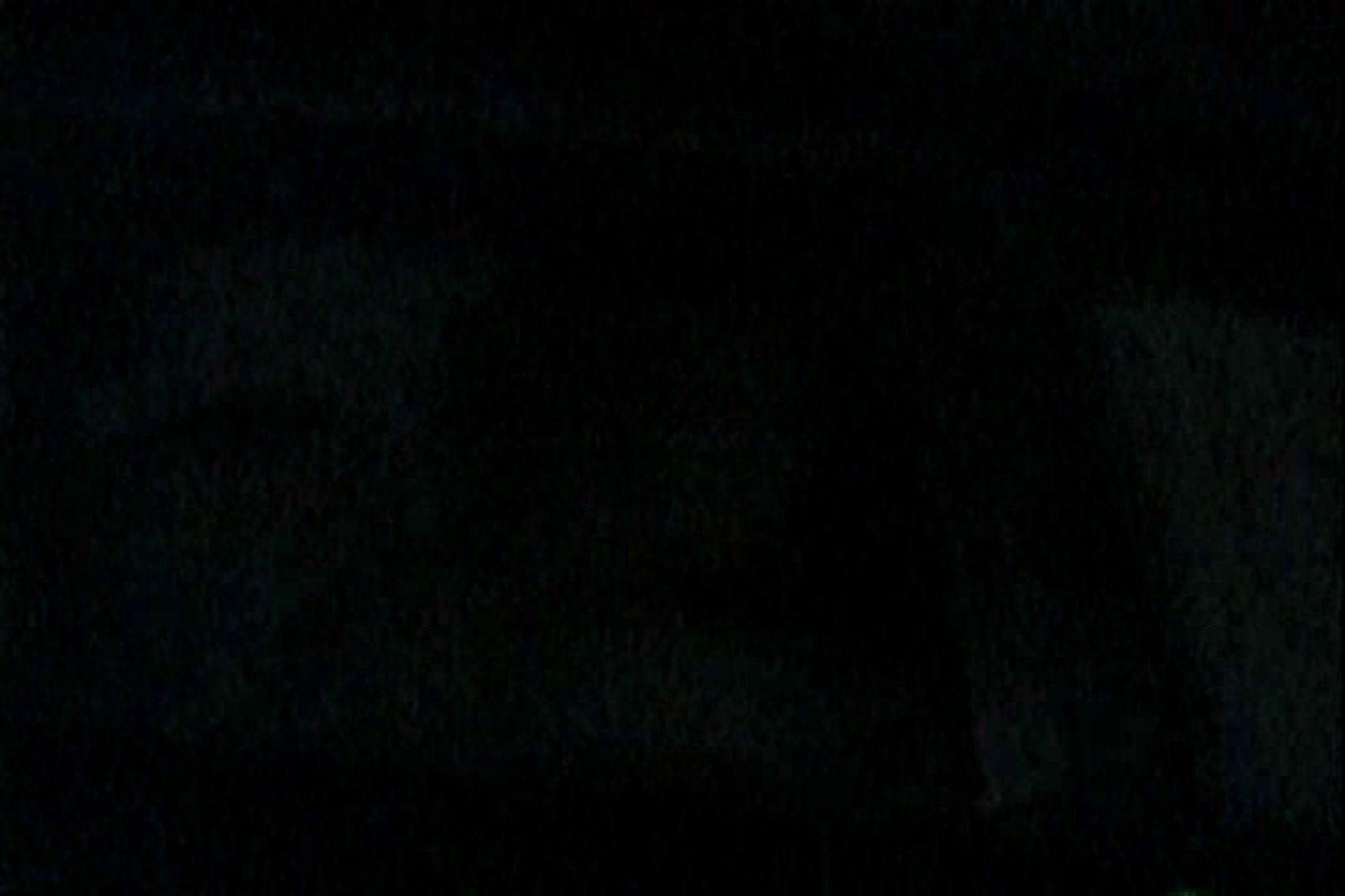 充血監督の深夜の運動会Vol.129 0  81連発 70
